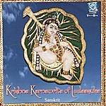 Prof.Thiagarajan & Sanskrit Scholars Krishna Karnamrita Of Leelaasuka