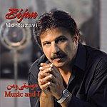 Bijan Mortazavi Music And I (Moosighi O Man)