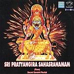 Prof.Thiagarajan & Sanskrit Scholars Sri Pratyangira Sahasranamam