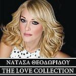 Natassa Theodoridou The Love Collection