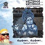 Pithukuli Murugadas Krishna Krishna