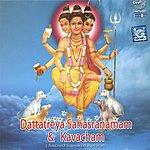Prof.Thiagarajan & Sanskrit Scholars Dattatreya Sahasranamam & Kavacham