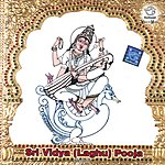 Prof.Thiagarajan & Sanskrit Scholars Sri Vidya (Laghu) Pooja