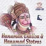 Prof.Thiagarajan & Sanskrit Scholars Hanuman Chalisa & Hanumad Stotras