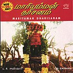 L.R.Easwari Mariyaman Dharisanam