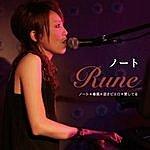 Rune Note