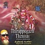 Pithukuli Murugadas Tirupugazh Thenisai