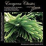 Hans Evergreen Classics