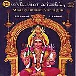 L.R.Easwari Maariyamman Varnippu