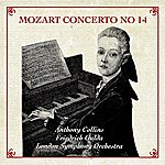 Friedrich Gulda Mozart: Concerto No 14