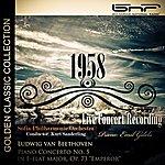 "Emil Gilels Ludwig Van Beethoven: Piano Concerto No. 5 In E-Flat Major, Op. 73 ""Emperor"""