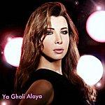 Nancy Ajram Ya Ghali Alaya 2013