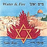 Suki Rae Water And Fire