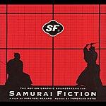 Tomoyasu Hotei The Motion Graphic Soundtracks For Samurai Fiction