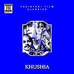 Noor Jehan Khushia (Pakistani Film Soundtrack)