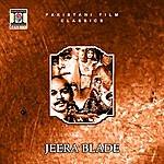 Noor Jehan Jeera Blade (Pakistani Film Soundtrack)