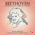 """Latvian Philharmonic Chamber Orchestra Beethoven: Bagatelle No. 25 In A Minor, Op. 59 """"Für Elise"""" (Digitally Remastered)"""