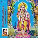 Mahanadhi Shobana Bhakthi Theertham