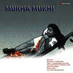 Deva Mukha Mukhi