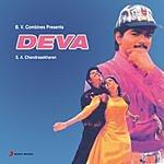 Deva Deva