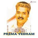 Hariharan Prema Vedham