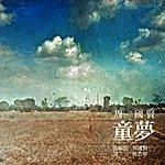 Endy Chow Tong Meng - Single