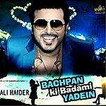 Ali Haider Bachpan Ki Badami Yadein