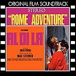 Max Steiner Rome Adventure (Original Film Soundtrack)