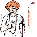 Niranjan Pandya Jalaram No Rang Lagyo