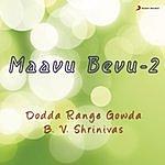 Archana Maavu Mallige (Bhava Geethagalu)