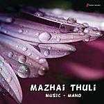 Mano Mazhaithuli