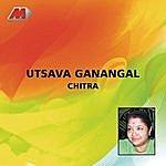 Chitra Utsava Ganangal