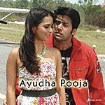 Mano Ayudha Pooja