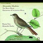 Alexander Rudin Alyabiev: The Magic Drum, Orchestral & Incidental Music