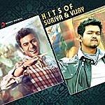 Vijay Prakash Hits Of Suriya & Vijay