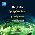 Manos Hadjidakis Hadjidakis: Greek Piano Music