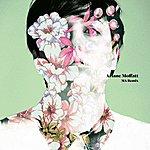 Ariane Moffatt Ma (Feat. Poirier, Dubbel Dutch, Nautiluss, Plaster, Bonjay) [Remix]