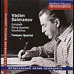 Alexander Titov 1941-1945: Wartime Music, Vol. 18