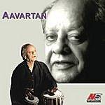 Unknown Aavartan