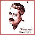 Hariharan Ghazals