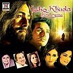 Rahat Fateh Ali Khan Ishq Khuda