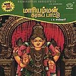 L.R.Easwari Maariyamman Karagapattu
