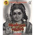 L.R.Easwari Shanmuga Mandhiram
