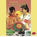 Deva Chattam