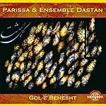 Dastan Ensemble Gol-E Behesht