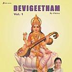 Unknown Devigeetham Vol : I