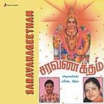 Chitra Saravana Geetham