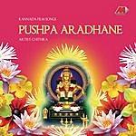Unknown Pushpa Aradhana