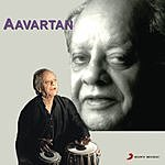 Lalith Rao Aavartan