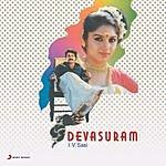 Unknown Devaasuram